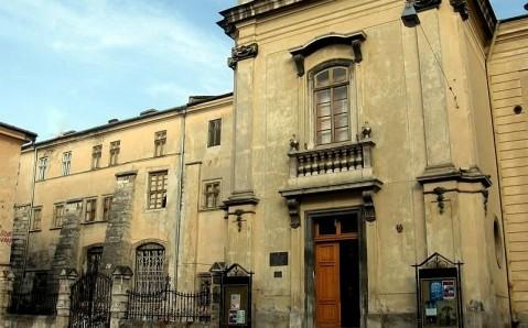 Museum für Religionskunde