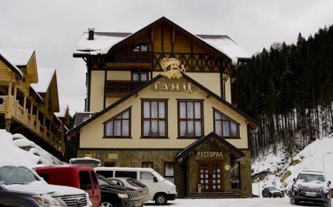Ресторан «Ганц»