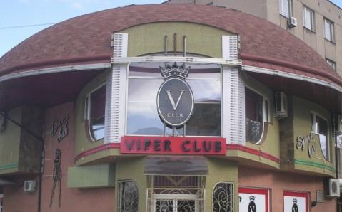 Viper Night Club