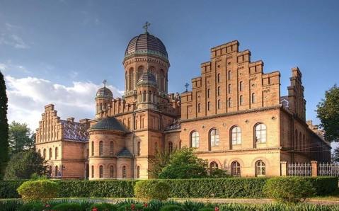 Residencia de arzobispos de Bucovina (La universidad de Chernivtsi)