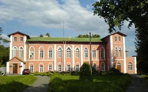 Parchomiwskyj historisch-künstlerisches Museum