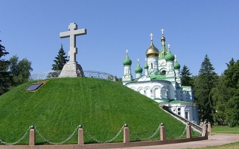 The National Historical-Cultural Reserve 'The Field of the Battle of Poltava'