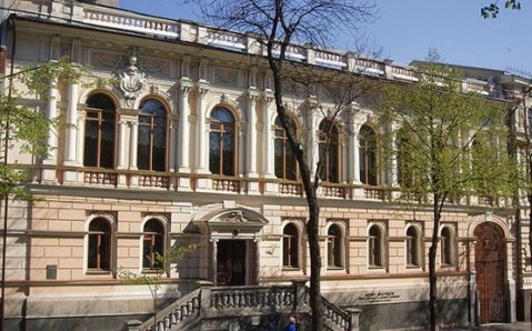 The Bohdan and Varvara Khanenko Museum of Arts