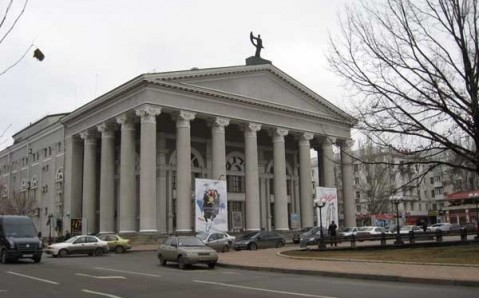 Donetsk Music Drama Theater