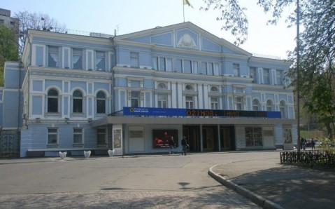 National Drama Theater