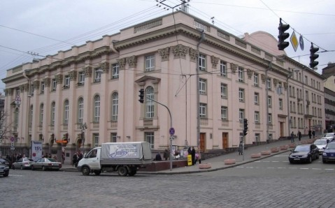 National Theater of Russian Drama