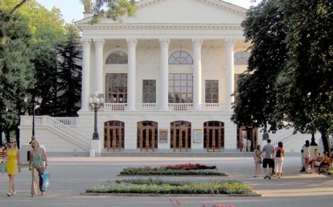 Das  russische Dramatheater von Sewastopol