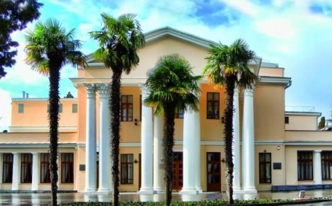 Das Theater von Jalta