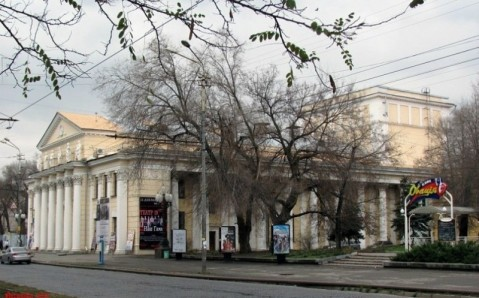 Dnipropetrovsk Russian Drama Theater