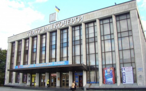 Das musikalisch-dramatische Theater von Schytomyr