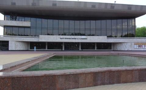 Das Musical-Theater von Odessa