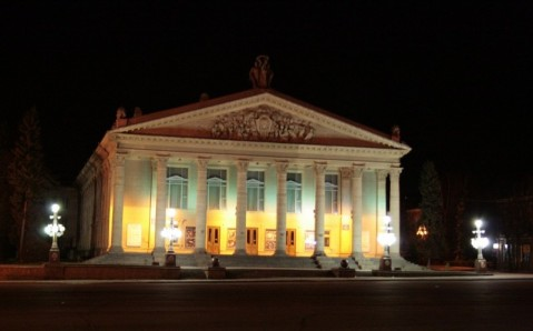 Ternopil Drama Theater