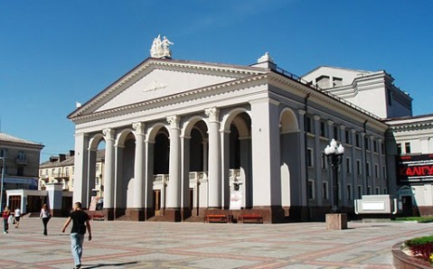 Rivne Ukrainian Music Drama Theater
