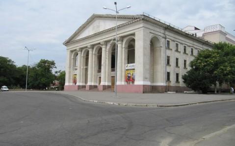 Das Musiktheater von Cherson