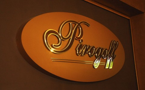 Pirogoff