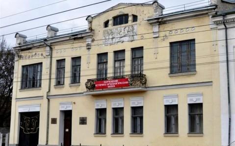 Le musée historique-archéologique (Le musée des anciennetés)