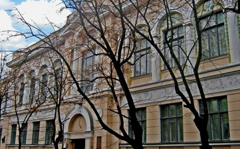 Kharkiv Museum of Art