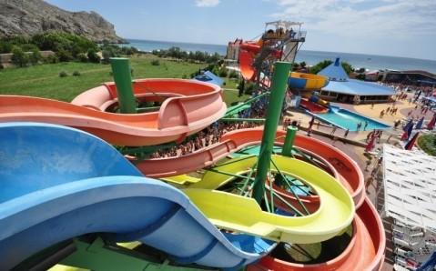 Le parc aquatique «Vodnij mir»