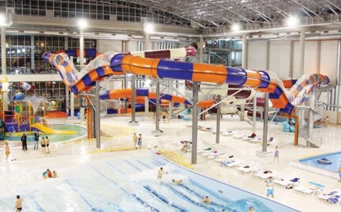 "Le parc aquatique ""Terminal"""