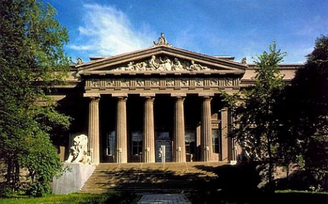 National Art Museum of Ukraine