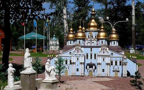 "Park ""Kyiv in Miniature"""