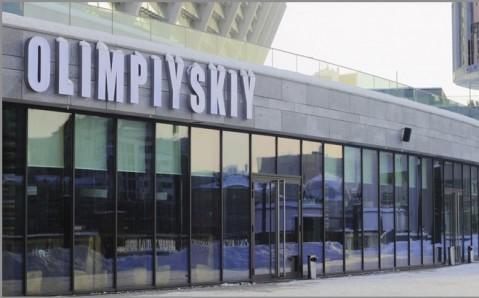 Olimpiyskiy Sport & Beer