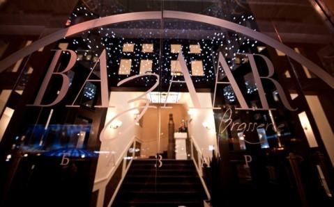 Brasserie BAзAAR