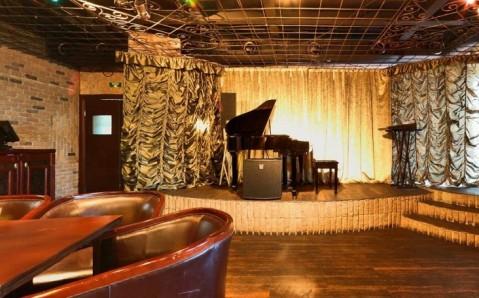 Grand Piano Café