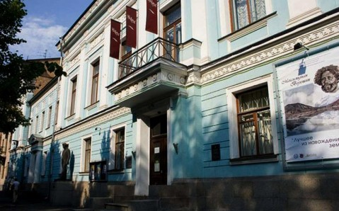 Kiewer Nationales Museum für russische Kunst