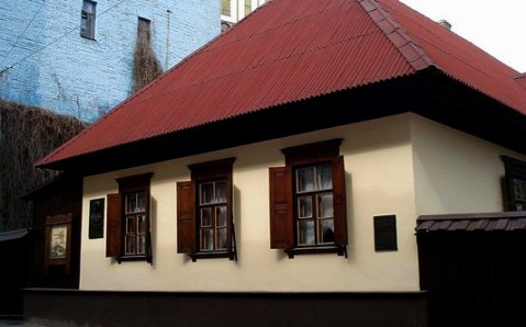 Literary Memorial House Museum of T.G. Shevchenko