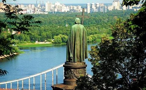 The Park Vladimirskaya Gorka