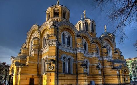 Киев за два дня