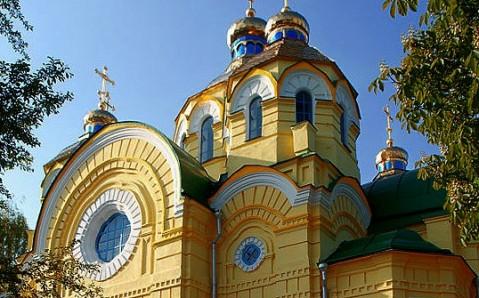 Catedral de la Resurección