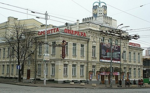 The Operetta Theater