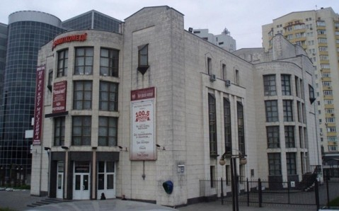 The Drama and Comedy Theater on the Left bank