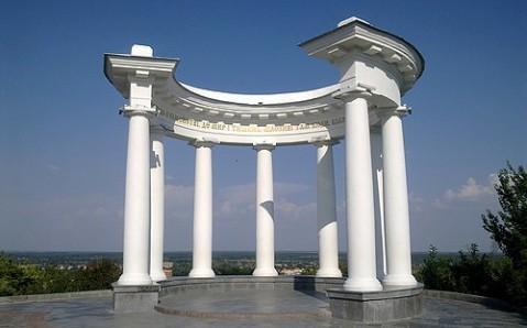 Monte Ivanova