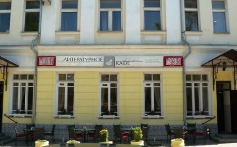 Café literario de Anna Ajmátova
