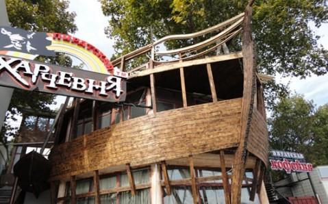 Пиратская харчевня