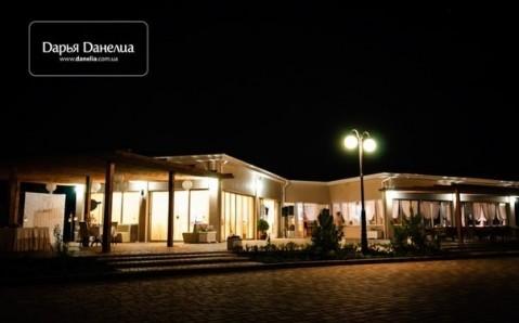 Grill Club Madera