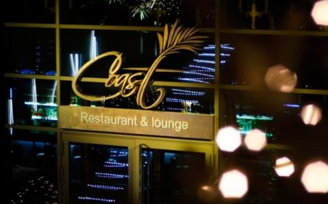 Coast Restaurant & Lounge