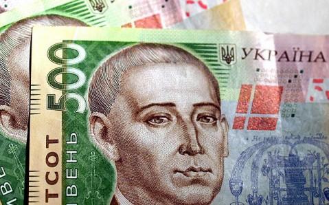 Cómo no quedarse sin dinero durante el viaje a Ucrania