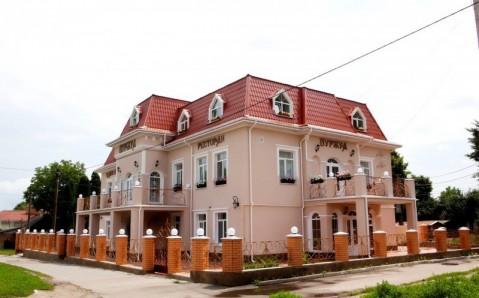 Буржуа