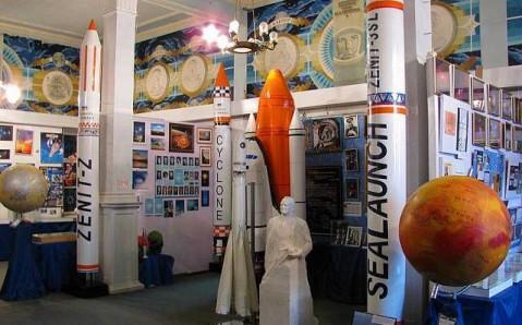 Cosmos Museum