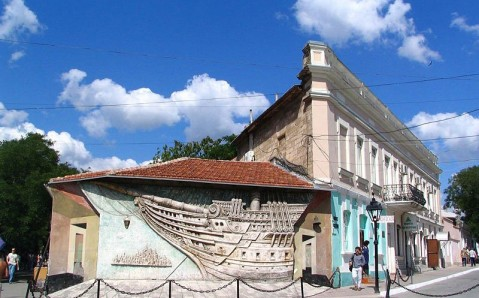 Museo de Aleksandr Grin