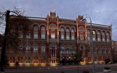 Museo de dinero del Banco nacional de Ucrania