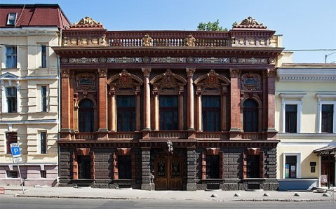 Palace of Tolstoy Family (House of Scientists)