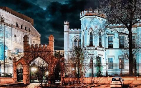Palacio de Sah