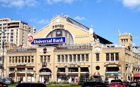 Базарный день. Самые известные рынки Украины