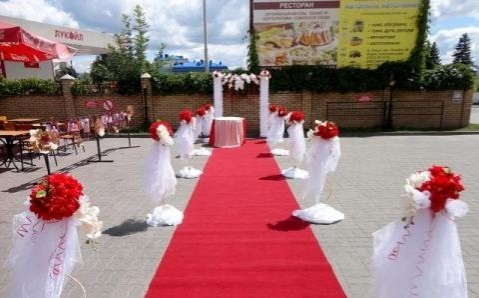 Ресторан «Визави»