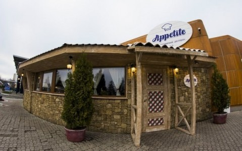 Ресторан Appetite